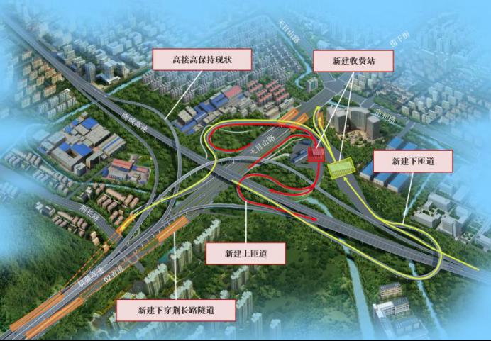 绕城高速留下互通改建工程全面复工(1)224.png