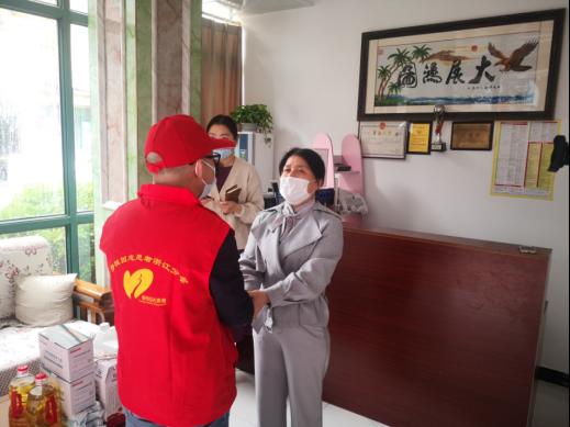 碧桂园助力盲人复工复产1032.png