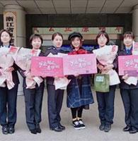 2019萬朵鮮花送巾幗良渚