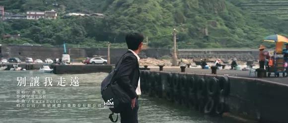 林宥嘉新歌溫情上線:請記得,你不是一個人