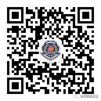 余杭保安服務有限公司公開招聘  瓶窯鎮社會治理輔助人員