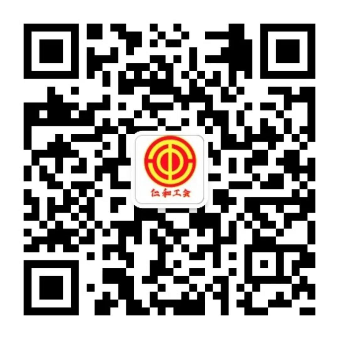 微信图片_20210127142117.jpg