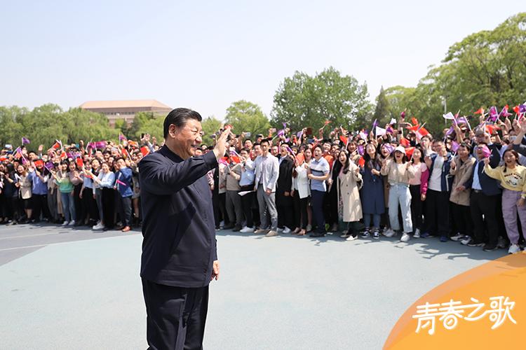 2021年4月19日,习近平来到清华大学考察。