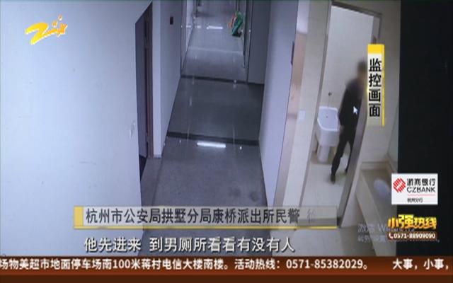 偷窥厕所五月_男子溜进女厕所 趴地偷窥被拘留