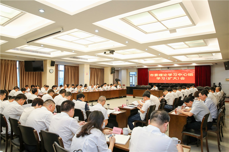 市委理论中心组学习(扩大)会议 (2).JPG