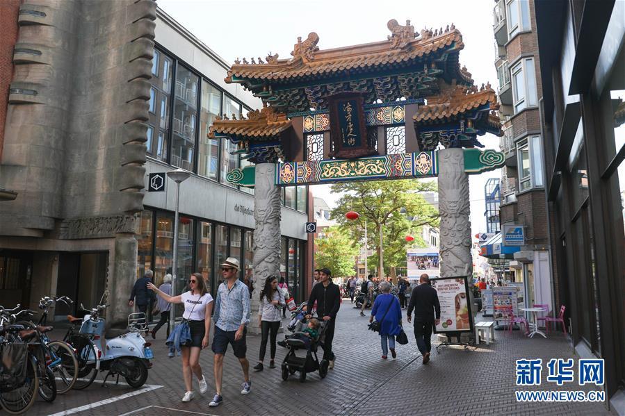 (国际)(1)荷兰海牙的唐人街