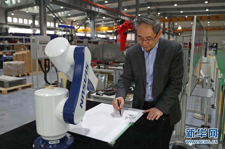 (爱国情 奋斗者·图文互动)(1)青春,就是用来奋斗的——记沈阳新松机器人自动化股份有限公司创始人兼总裁曲道奎