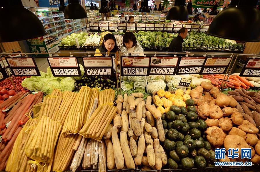 #(经济)(1)3月份全国居民消费价格同比上涨2.3%