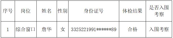 微信截图_20200916181025.png