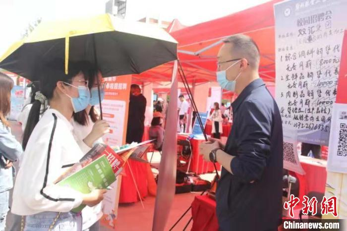 图为4月30日,在河南省民营企业招聘月现场,求职者向招聘方咨询应聘事项。 杨大勇 摄