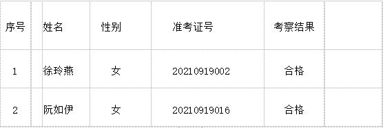 微信截图_20211008175536.png