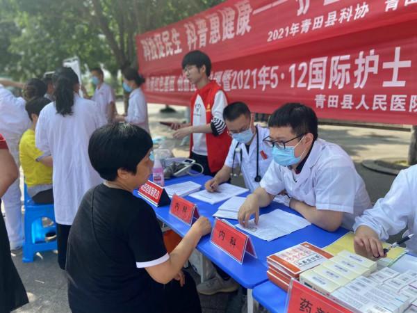 """县科协开展2021年""""5•12""""国际护士节义诊活动"""