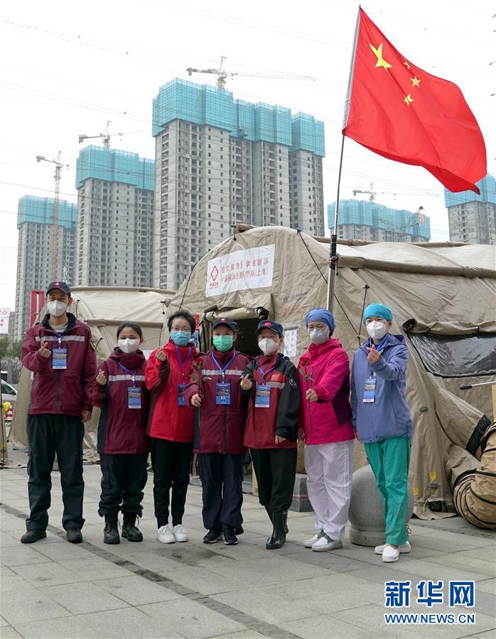 (聚焦疫情防控)(5)武汉客厅方舱医院正式休舱
