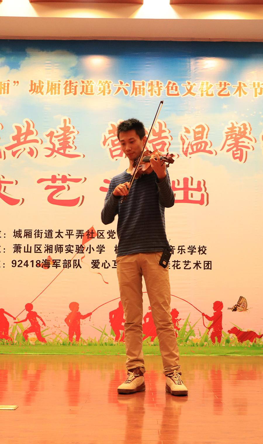 小提琴独奏《我的祖国》