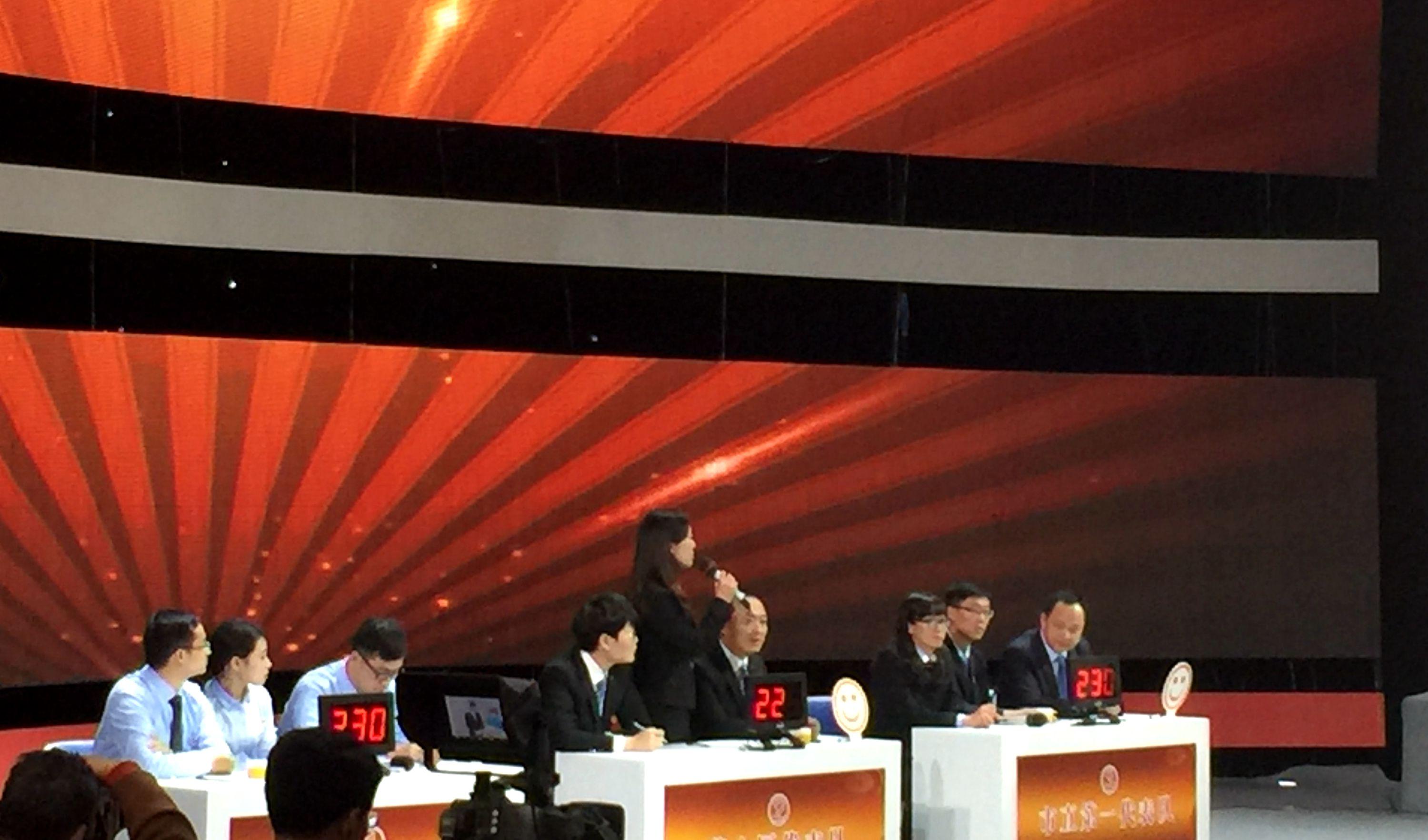 萧山区代表队喜获杭州市党章党规党纪知识竞赛决赛