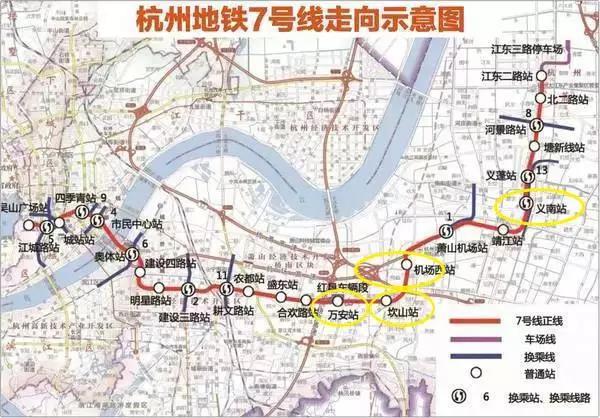萧山机场至杭州南站_南站\
