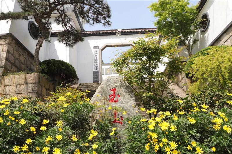 杭州市萧山区玉山高级中学开始v短语啦短语必考高中图片