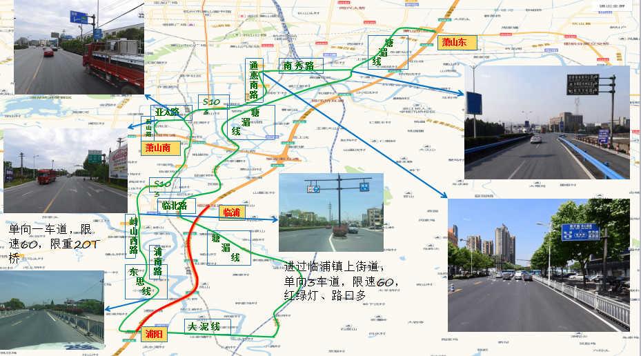 临浦快速通道地图