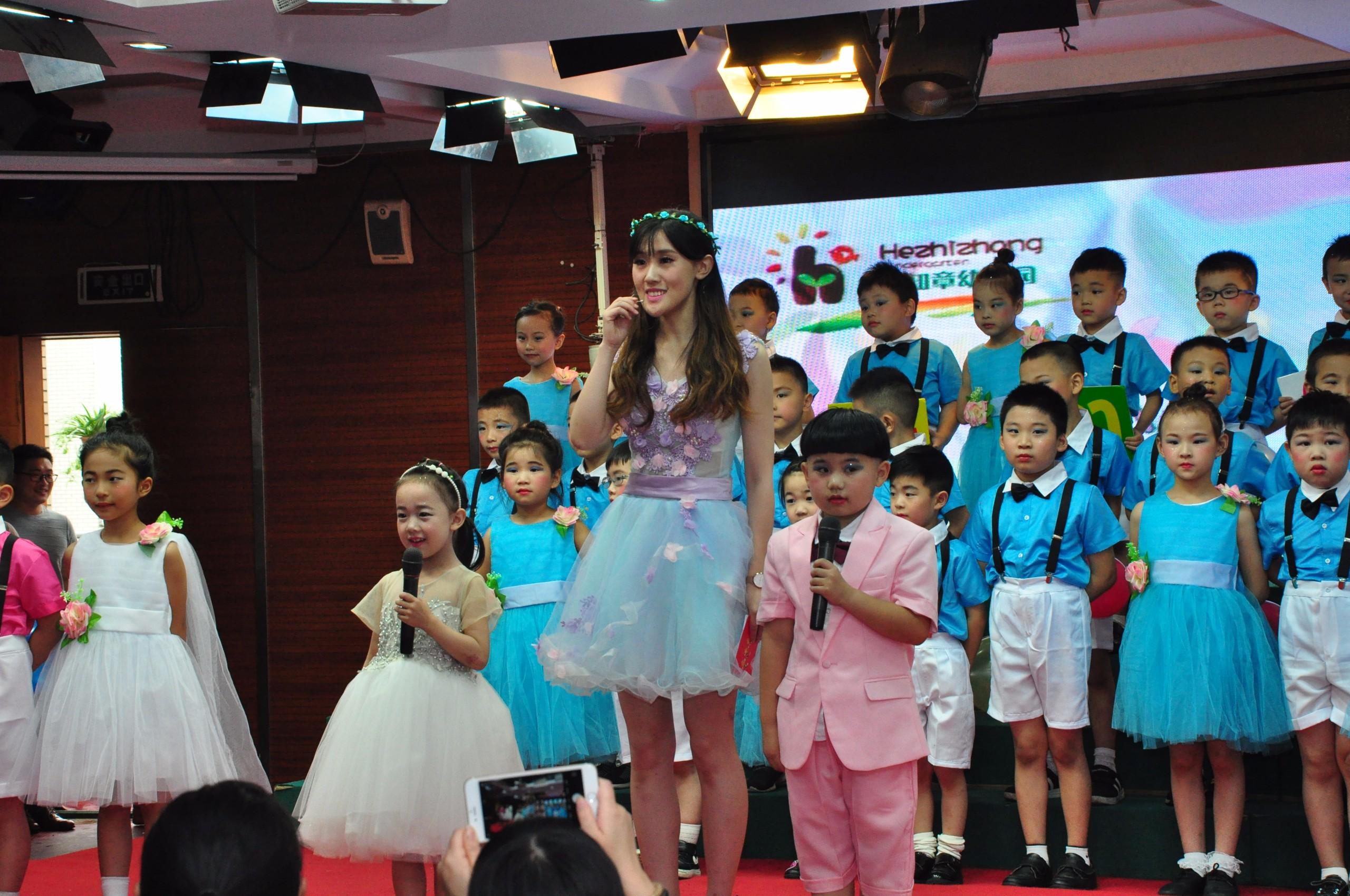 贺知章幼儿园举办第二届大班毕业典礼