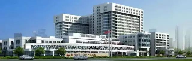 """今天,""""萧山第四人民医院""""正式更名""""杭州市大江东医院""""!"""