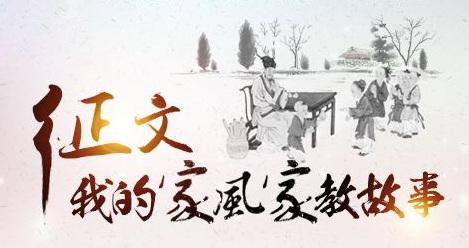 靖江开展中小学生