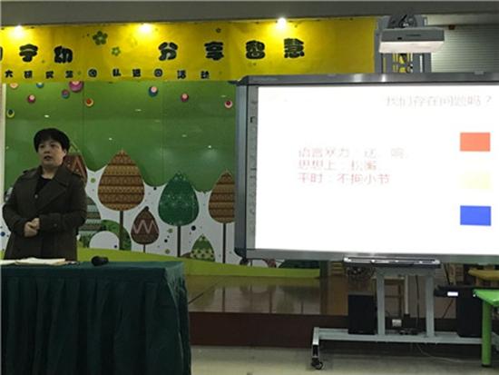 宁围中心幼儿园:多种措施 严抓师德师风建设