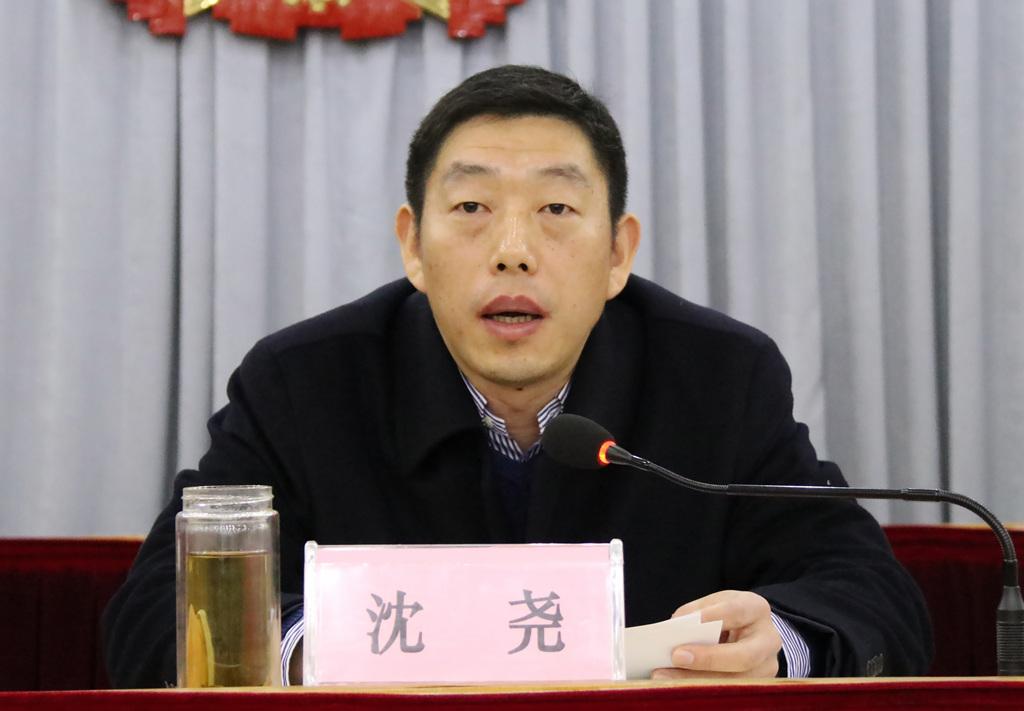 靖江街道召开2018年第一次学习会