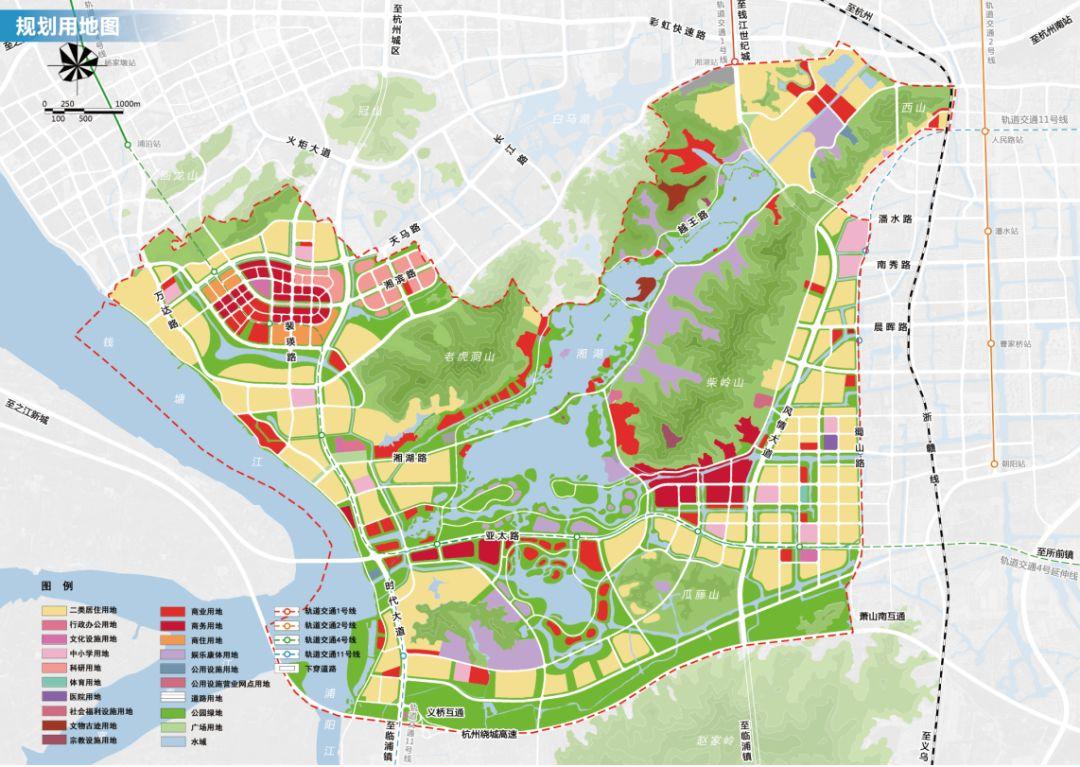 中国城市规划设计研究院院长,教授级高级规划师杨保军,浙江省住房和