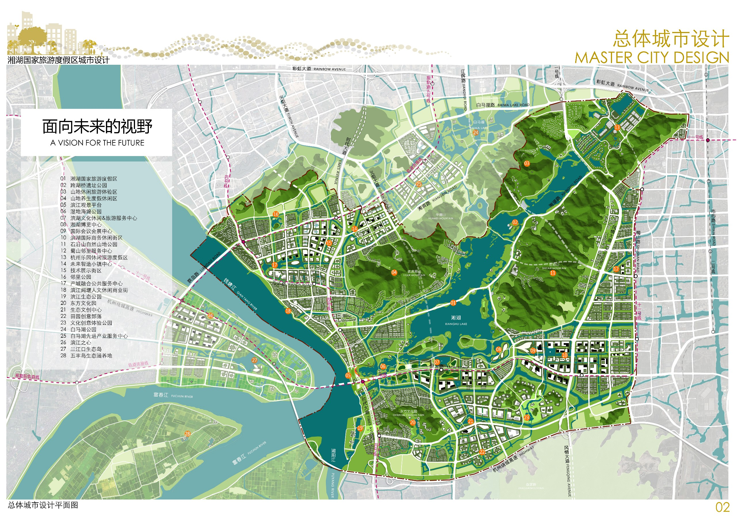 湘湖管委会将会同本次城市设计征集活动组织方杭州市城市规划设计院将