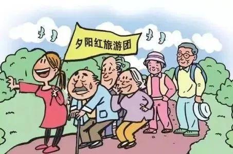 去年7月,68岁的赵大叔参加了某旅行社组织的云南旅游团.