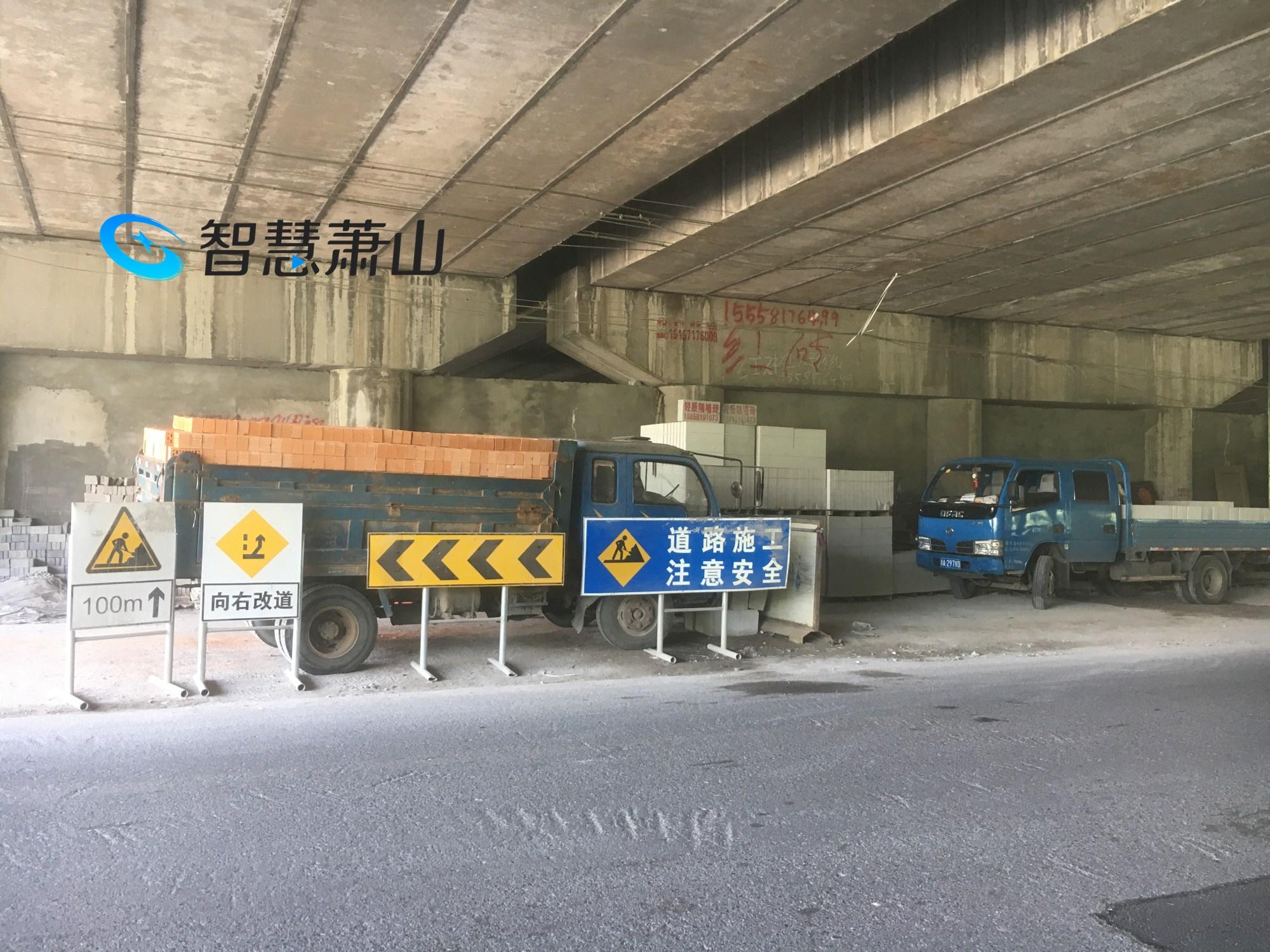 萧山风情大道桥洞下有人售卖建筑材料_交通受影响