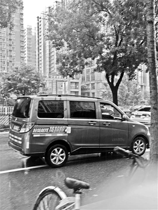 """""""货拉拉""""变身网约车引质疑,回应:司机违规载客将被封号"""