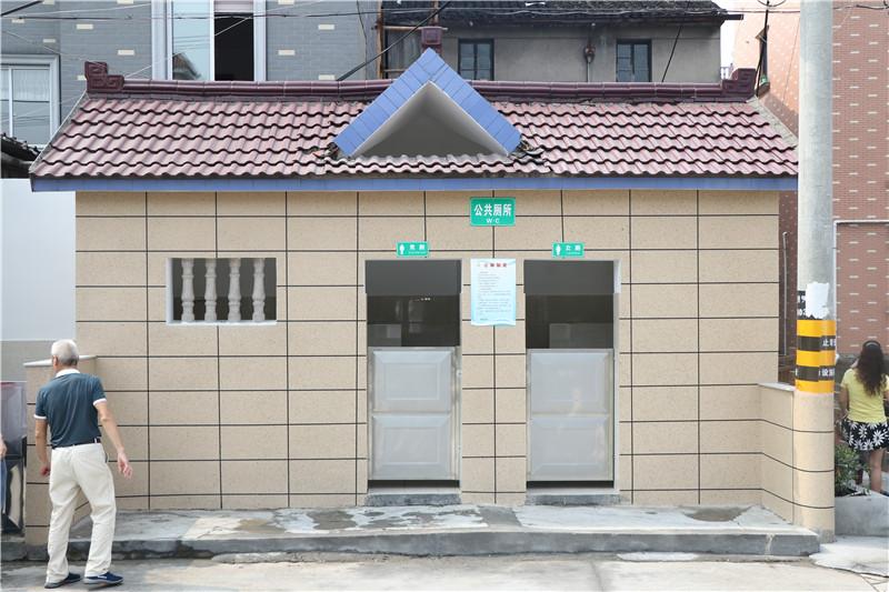 义桥镇联三村公厕