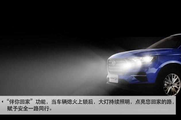 SWM斯威G01全球正式上市,售價7.99-13.99萬元