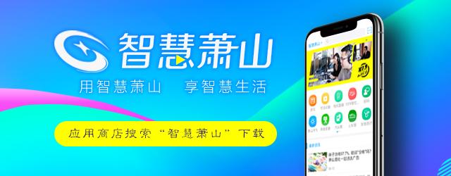 杭州教育培訓十大典型違法案例公布,蕭山一家培訓中心被判虛假宣傳