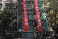 好消息!蕭山今年將完成50臺既有住宅電梯加裝工作