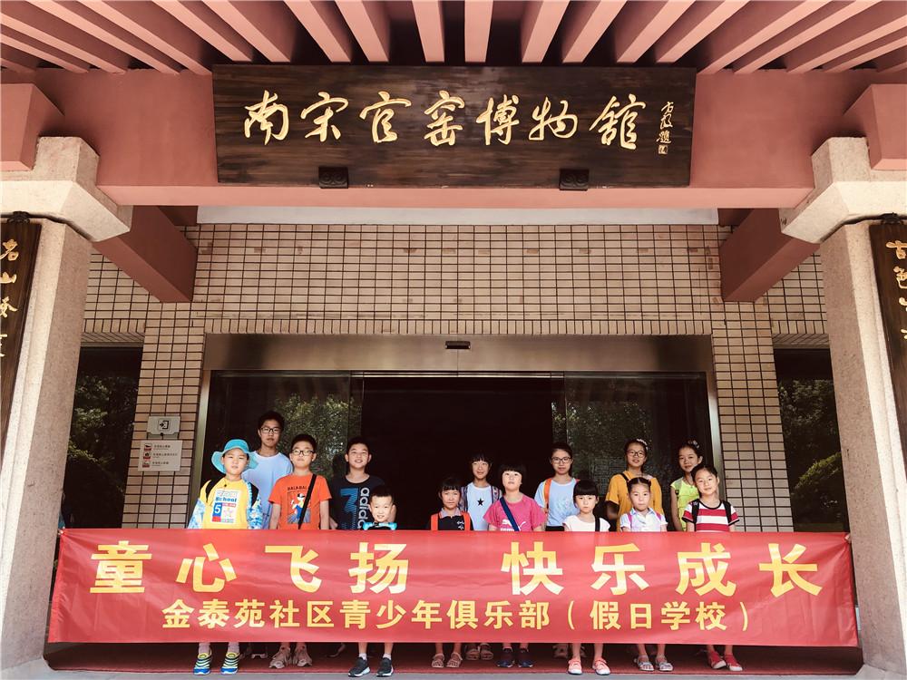 http://www.weixinrensheng.com/lishi/599889.html