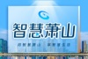 计划考录520名 2020年杭州市公务员考试12月19日开始报名