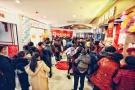 人气爆棚!融创·乐融荟商业体于12月28日在萧山新街盛大开业