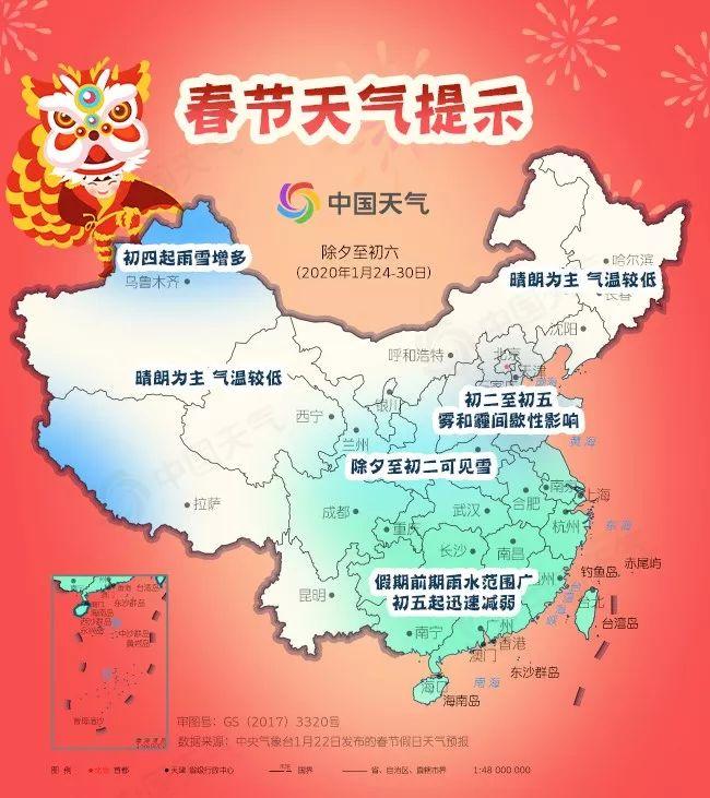 北京十五天天气