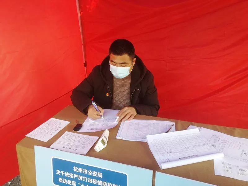 湘湖管委会经发局党员,站在企业防疫第一线