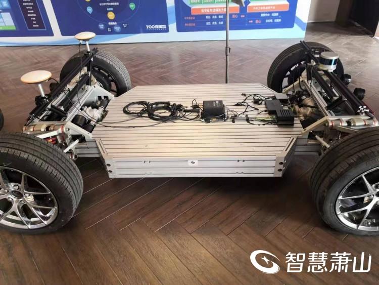 2020首届湘湖峰会举行 共话智能网联汽车新发展