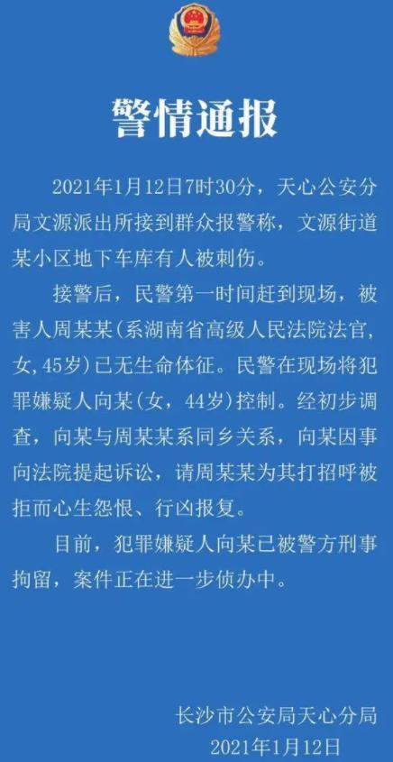 http://www.hunanpp.com/dushuxuexi/180961.html