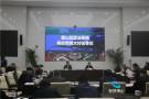 解放思想 砥礪前行,蕭山政法系統開展解放思想大討論