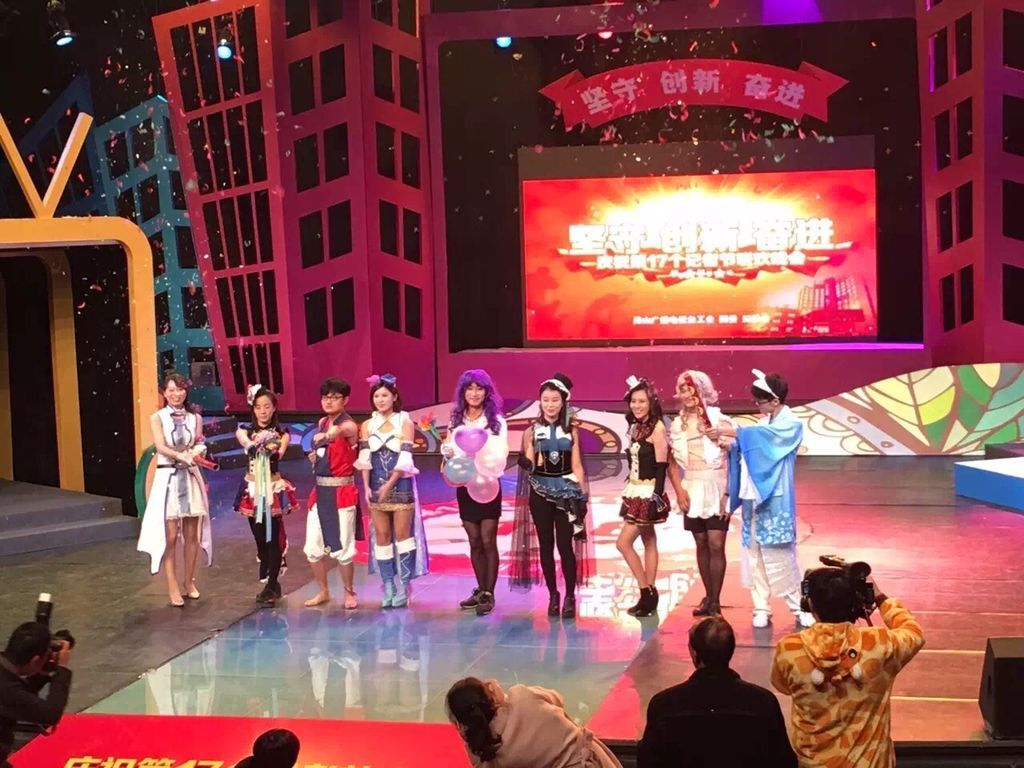 萧山广电第十七个记者节联欢晚会