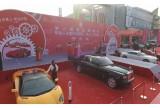 第十五届中国国际(萧山)汽车展开幕