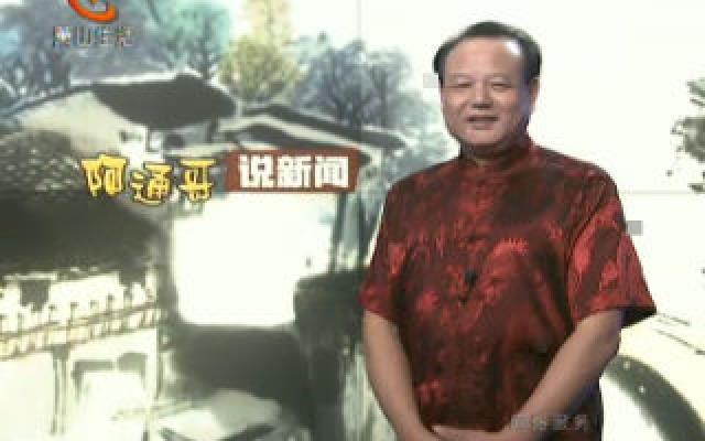 """高温下的坚守:徐磊,为飞机""""体检""""护航"""