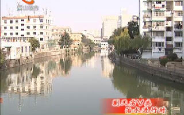 (治水进行时)城管开展清河护岸专项整治
