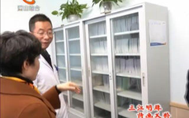 (诗画义桥)义桥将迁建社区卫生服务中心