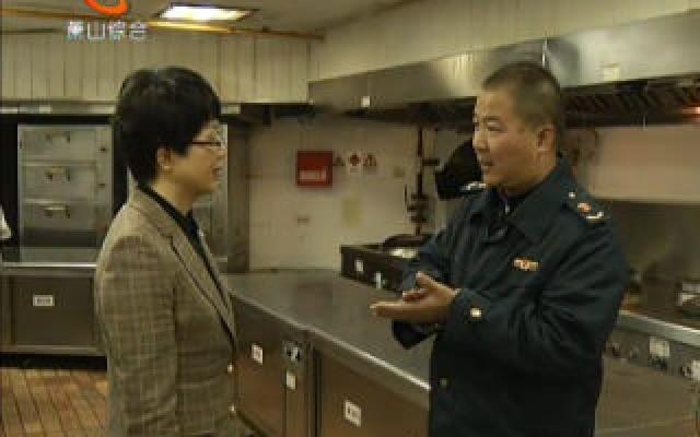 35家单位获首批市级餐饮服务示范店
